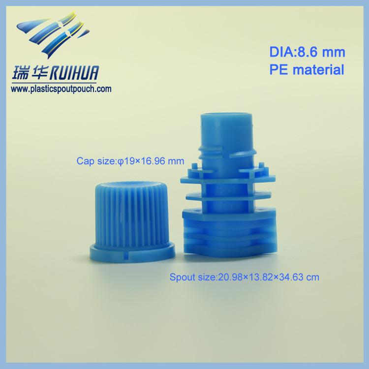 Bulk plastic packing lid spout with cap