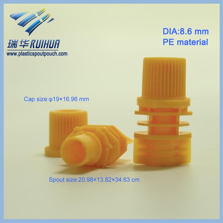 Cheap 8.6mm pilfer-proof cap plastic closures