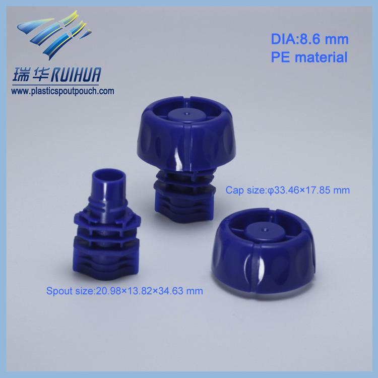 Shantou ruihua 8.6mm plastic spout cap for drink bag