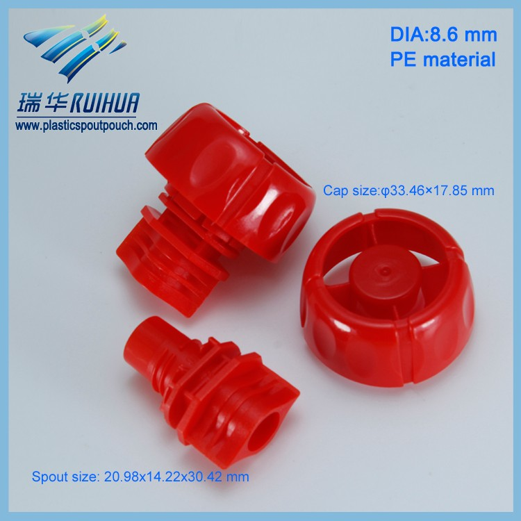 Food grade plastic spouts for pouch suction nozzle cap