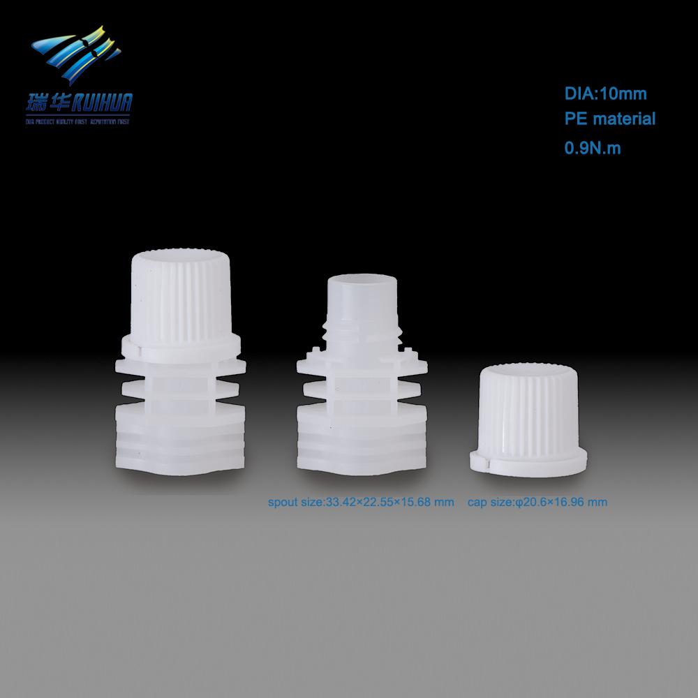 Shantou flexible packaging plastic laundry detergent caps with spout