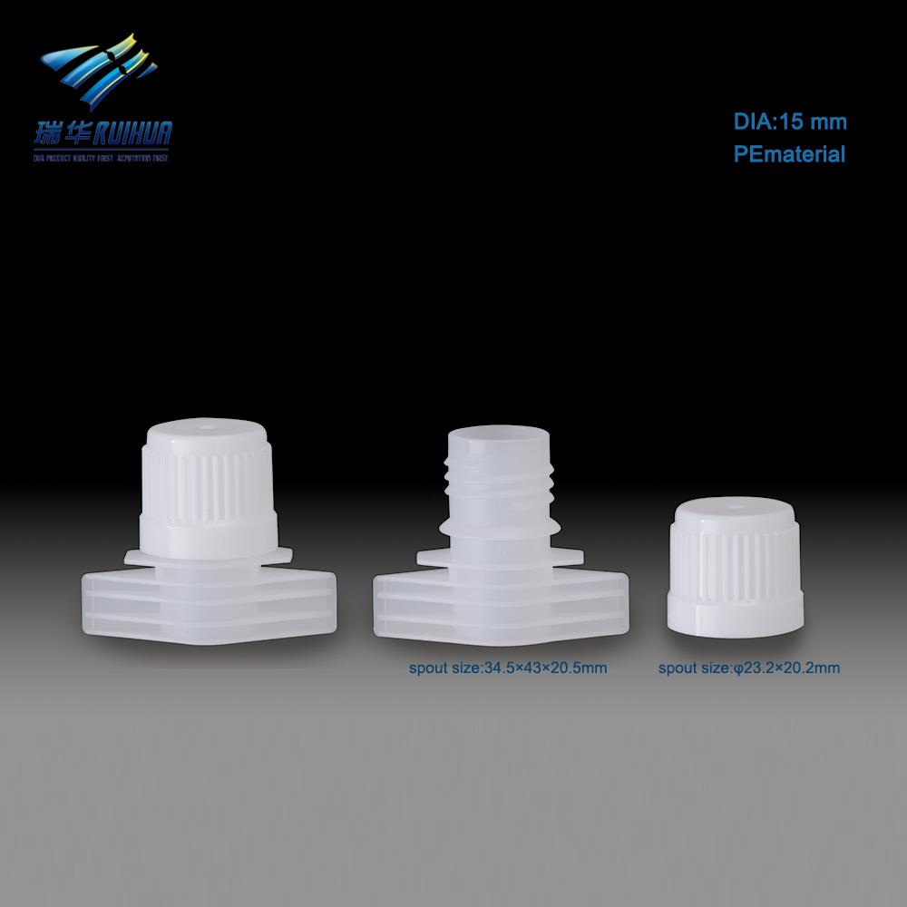 15mm plastic drink pouch spout and cap