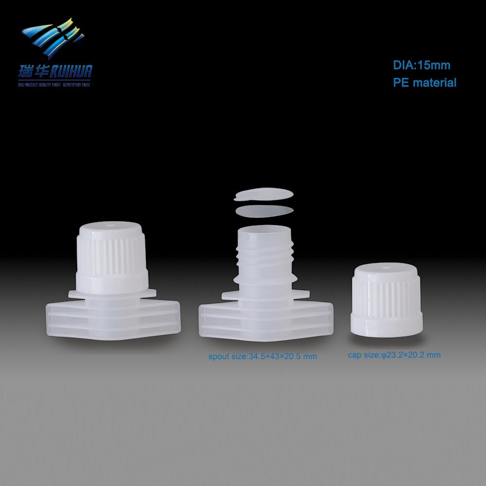 15mm plastic spout with aluminium foil sealing cap