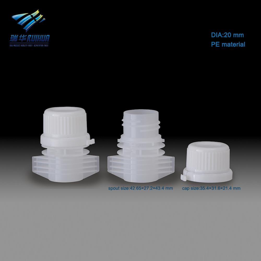 20mm Plastic anti theft non spill pouch spout cap