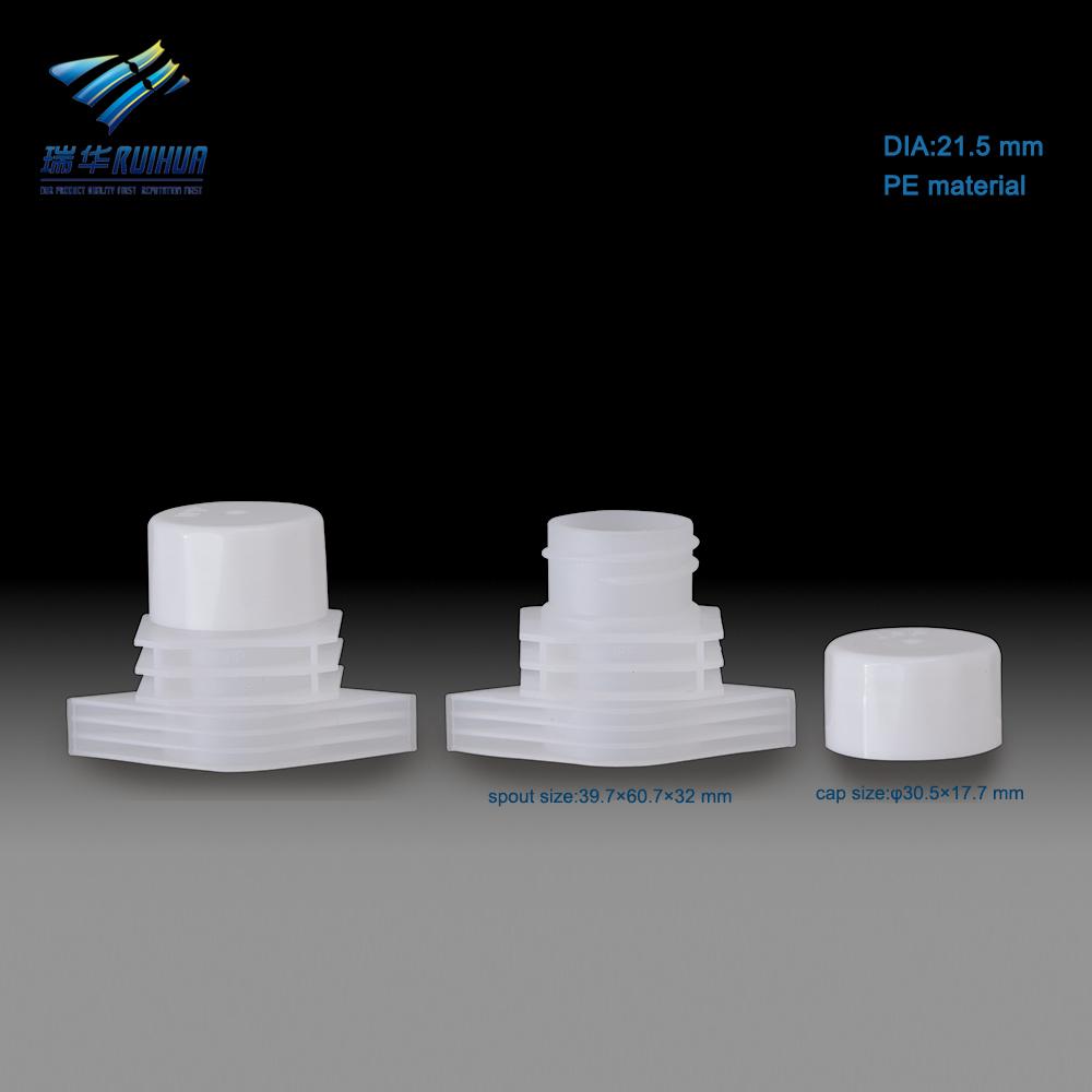 21.5 mm Laundry detergent PE doypack spout cap for sale